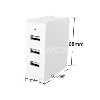 High Quality Professional on USB Smart Charge 3 Port Intelligent Quick Charge 05